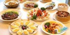 婚宴酒席菜单选择技巧 打造完美婚宴酒席菜单