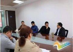 贵州民投集团公益禁毒的社会责任报告