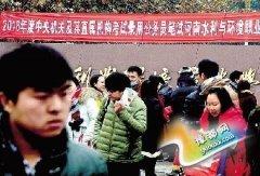 """""""史上最严""""国考举行 河南平均竞争比47:1"""