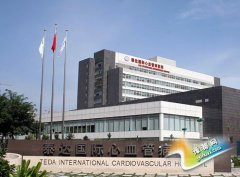 中国移动同泰心医院寻求合作
