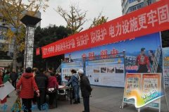 四川阆中市供电公司:法制宣传贴老百姓心坎