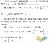 吴国平:初三进入12月,数学积累解题方法