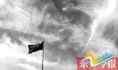前10月空气质量发布 鹤壁好天比平顶山多116天