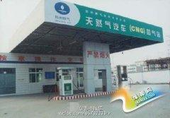 郑州非民用天然气价格今日下调 每立方米降7毛