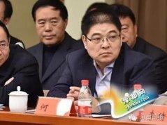 河南拟提拔2名正厅级干部 王新伟拟任安阳市长