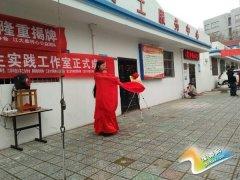 镇江各大高校联合举办大学生创业实践基地