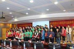 """2015年首届""""河南省社会工作服务品牌及最美社工""""颁奖典礼在郑举行"""