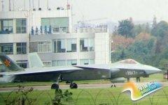 美媒:歼20接近量产 中国将拥全球第2支隐形空军