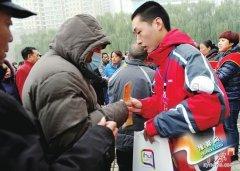 关爱智障老人7000只黄手环送老人 让他们找到回家的路