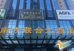 """素食茶禅 第16场""""尝鲜""""高端食材品鉴交流会"""
