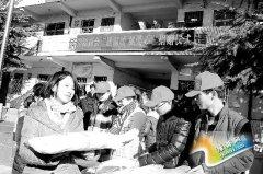 渑池县:爱心捐助贫困学生