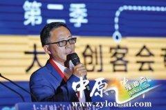 汪潮涌:创业者可以在郑州航空港区寻找机会