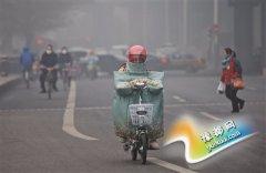 北京今年最严重雾霾已持续4天