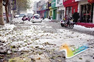 郑州部分路段和单位除雪不力 被督导组点名