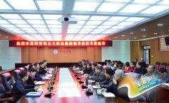 华锐学院携手国智恒北斗科技集团校企合作共谋发展