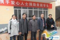 河南tv嵩县检察院携爱心进嵩县田湖镇上湾捐助