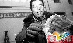 郑州市两级法院帮农民工讨薪 6年追回2.6亿欠款