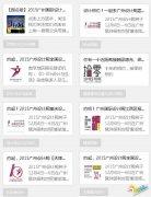 50城联动 2015广州设计周城市组团参观火热报名中!