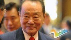 """""""酒店大王""""郭鹤年如何挣得42亿美元"""
