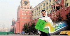 上合组织成员国留学生示爱河南:我在郑州挺好的
