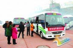 三门峡市陕县首条纯电动公交线路开始运营
