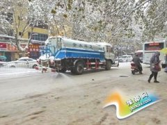 郑州发布各扫门前雪倡议 逾期未清将受处罚