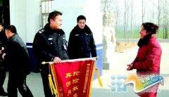 河南4民警被追授全国公安系统二级英模称号