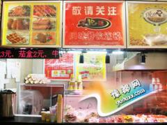 济南这些看似不起眼的美食店,却各个高逼格?!