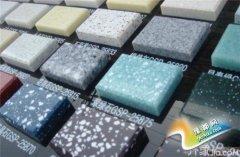 石材放射性检测标准及方法  石材的辐射危害