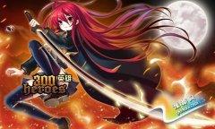 《300英雄》灼焰重燃 新版夏娜重做计划!