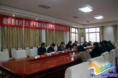 信阳市委组织部来我县参观考察农村党员、村干部档案规范化管理工作