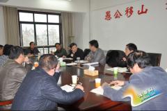 副市长谭江在虎岭经开区十三五谋划务虚会上要求:抓重点 破难点 显亮点 打造发展优势 定位全省前十