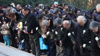 公祭日直播20151213南京大屠杀死难者国家公祭仪式