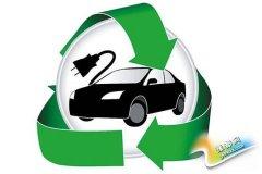 新能源车备战低补贴时代 退坡倒逼升级