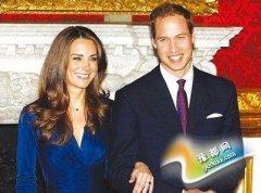 揭秘让人目瞪口呆的皇室豪华婚礼