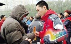 郑州免费发放7000只黄手环 助失智老人回家(图)