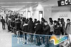 郑州地铁进站安检升级 各站点乘客排长队(图)