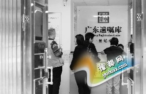 ▲市民在广东遗嘱库咨询遗嘱登记问题。