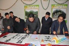 河南中旅集团承办的第十一届中韩书画艺术交流活动在亚武山景区举行