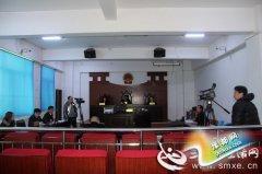 河南电视台法治频道到卢氏县法院录制节目(图)