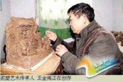 中牟泥塑艺术已有千年,传统工艺濒临失传