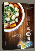 [暖冬]驱寒暖身滋润汤----牛腩萝卜汤