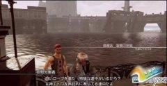 最终幻想13雷霆归来四个密码在哪 暗号地点位置