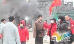 电影《民族魂・杨靖宇》在革命老区确山县拍摄
