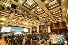 快讯:第二届世界互联网大会今天在乌镇闭幕