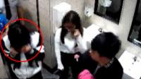 温州一男子戴假发扮女人进肯德基女厕所抢劫