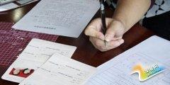 结婚登记审查处理表怎么填 提前了解谨慎对待