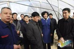 副省长王铁到我县就农业和农村工作进行调研