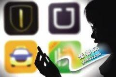 互联网专车规定出台在即 司机担忧成本高或退出