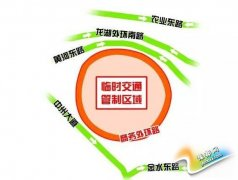郑州明日安保预演 道路交通管制时间地点公布
